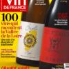 revue vin de france